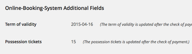View of admin: Input 'Possession tickets'