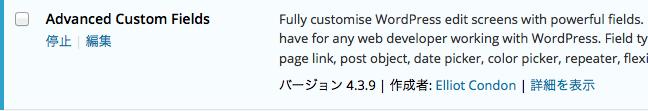 [Advanced Custom Fields]