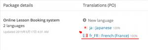Manage transtations