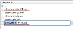 ファイル名の変更(2)