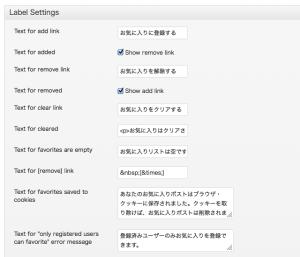 ex04a_favpost_settings2